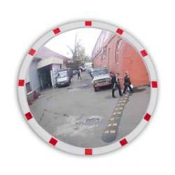Уличное зеркало, 950 мм